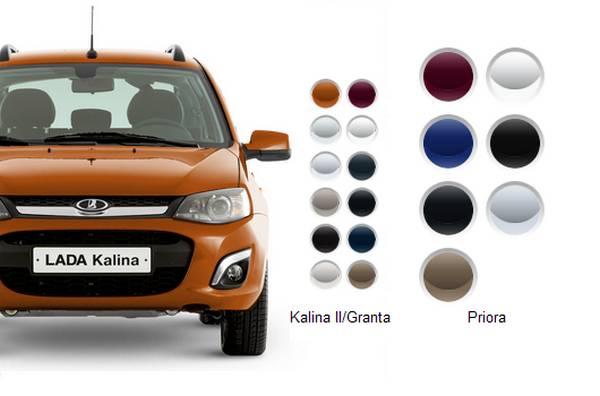 Все цвета автомобилей Волжского автозавода с фото