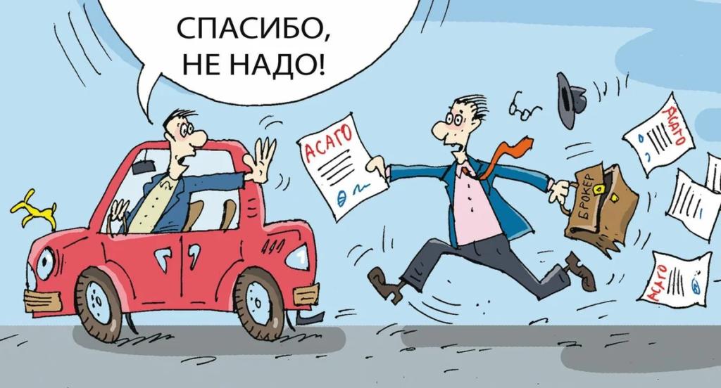 Страховка в ДНР